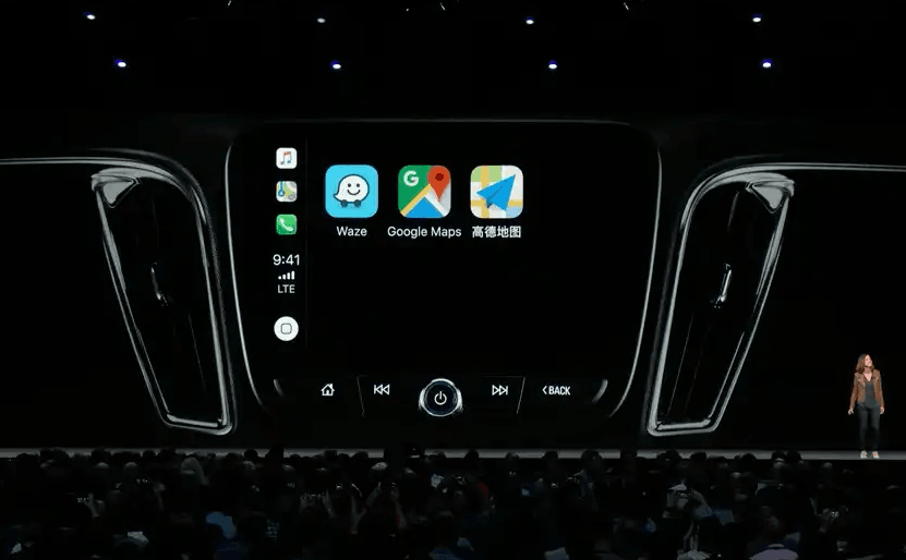 r link 2 google maps et waze disponibles sur apple carplay gps carminat. Black Bedroom Furniture Sets. Home Design Ideas